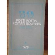 30 Poeti Romani Editie Bilingva Romana-franceza - Colectiv