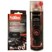 Set: Spray 500 ml împotriva rozătoarelor (șoareci, șobolani, pârși, dihori) + Aparat cu ultrasunete împotriva rozătoarelor pentru autovehicule 20 de mp