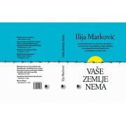 VASE-ZEMLJE-NEMA