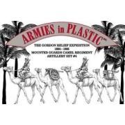 Gordon Relief Expedition 1884-1885 Mounted Guards Camel Regiments - Artillery Set #4