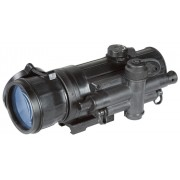 Armasight CO-MR Gen 2+ IDi MG Clip-On Night Vision Scope