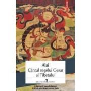 Cantul regelui Gesar al Tibetului - Alai