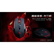 Mouse, A4 Bloody V8m, 3200DPI, Gaming, Metal