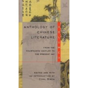 Anthology of Chinese Literature by Donald Keene