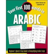 Your First 100 Words in Arabic (Book Only) by Jane Wightwick