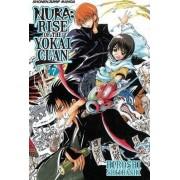 Nura: Rise of the Yokai Clan, Vol. 7: Rise of the Yokai Clan 7 by Hiroshi Shiibashi