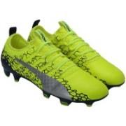 Puma evoPOWER Vigor 1 GRAPHIC FG Football Shoes(Yellow)