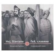 Hej, Slaviane - CD( )