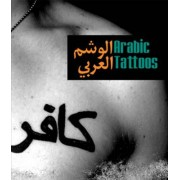 Arabic Tattoos by Jon Udelson