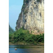 Li-River Yangshuo China Journal: 150 Page Lined Notebook/Diary