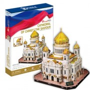 "CubicFun 3D Puzzle ""Cathedral of Christ the Saviour - Moscow"""