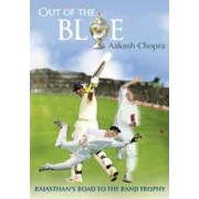 Out of the Blue by Chopra Aakash