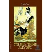 Eternul feminin japonez - Octavian Simu