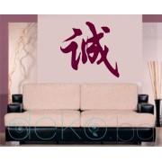 Китайски знак Честност