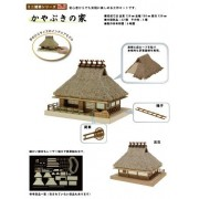 Mini Architecture Series No.5 Thatched House (japan import)