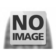 FULDA TRAC-2 195/65 R16 104/102R WINTERREIFEN