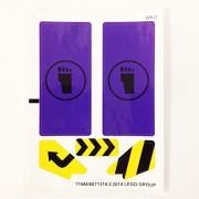 "Lego Original Sticker Sheet for T.M.N.T. Set #79122 ""Shredder's Lair Rescue"""