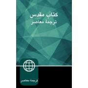 Farsi Bible-FL