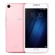 Смартфон Meizu U20 (ROSE GOLD)/5.5 FullHD/Helio P10 Octa-core/3GB/32GB/Finger Print mTouch 2.1/Cam. Front 5.0 MP/Main 13.0 MP Auto+Double Flash/Li-Ion 3260 mAh/Dual SIM (Nano-SIM)/4G/Android 6.0 Marshmallow, Anodized Metal frame, 158 gr.