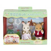 Princess ~ S-47 of Sylvanian Families school and kindergarten school play set-longing (japan import)