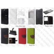 "Sony Xperia M5 E5603 E5606 E5653 (калъф кожен - ""Book style"")"