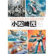 Bandai Box Art Collection Shigeru Komatsuzaki (japan import)