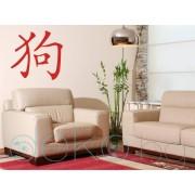 Китайски зодиакален знак КУЧЕ