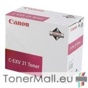 Тонер касета CANON C-EXV 21 (Magenta)