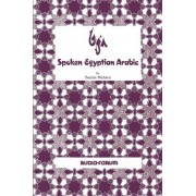 Spoken Egyptian Arabic by Professor of Arabic Literature in the Department of Arab and Islamic Civilization and Director of the Center for Translation Studies Samia Mehrez