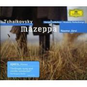 P.I. Tchaikovsky - Mazeppa (0028947756378) (3 CD)