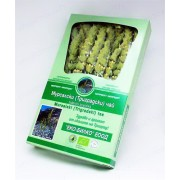 Мурсалски чай кутия Триград 20 гр