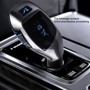 Автомобилен Bluetooth FM трансмитер Wireless Car Kit X7