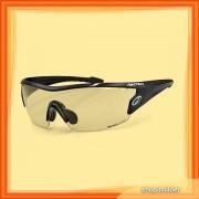 Arctica S-153 B Sonnenbrille (St.)
