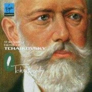 Various Artists - The Very Best Of Tchaikovsky (0094635668124) (2 CD)