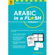 Arabic in a Flash Kit Volume 1: A Set of 448 Flash Cards with 32-Page Instruction Booklet