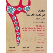 Al-Kitaab Fii Tacallum Al-cArabiyya with DVD and MP3 CD: al-Juz� al-thaalith by Kristen Brustad