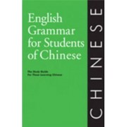 English Grammar for Students of Chinese by Matthew B Christensen