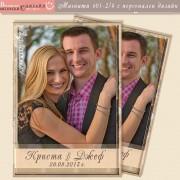 Сватбени магнити #01-2 без дизайн, само с Вашата снимка!
