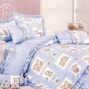 Единичен спален комплект PNG 'Теди', син цвят