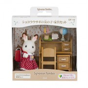 "Epoch Sylvanian Families Sylvanian Family Doll ""DF-10 Girl of chocolat rabbit Furniture Sets"""