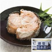 《ハロートーク》 〈ストー〉銀聖 鮭水煮 5缶