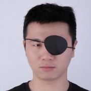 EY Negro Uso Médico Cóncavo Ojo Parche Groove Lavable Eyeshades Correa Ajustable