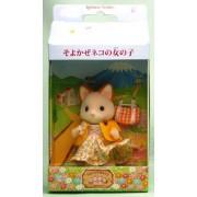 Girl of Sylvanian Families Village Sylvania limited breeze cat (japan import)