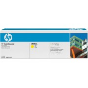 Консуматив HP Color LaserJet CB382A Yellow Print Cartridge with ColorSphere toner (CP6015/CM6040mfp) 21000 pages