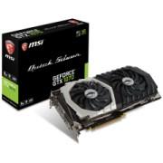 MSI Video Card GeForce GTX 1070 Quick Silver GDDR5 8GB/256bit