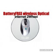 Mouse, A4 NB-70, Wireless, Optical, BATTERTYFREE