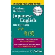 M-W Japanese-English Dictionary by Merriam-Webster