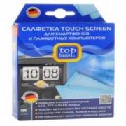 Sony TOP HOUSE Салфетка для экранов мониторов 15х20 см
