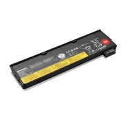 Lenovo Notebook Classic Accessories ThinkPad Battery 68 (3 cell)