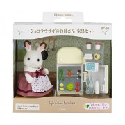 Epoch Sylvanian Families Sylvanian Family Doll set chocolat rabbit Mother furniture set DF-08